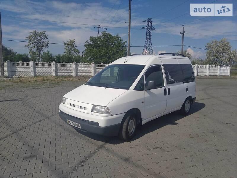 Другой Peugeot Expert груз.-пасс. 2000 в Черновцах