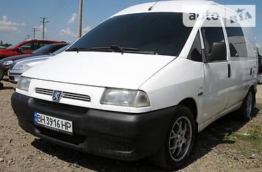 Peugeot Expert груз. 2003 в Одессе