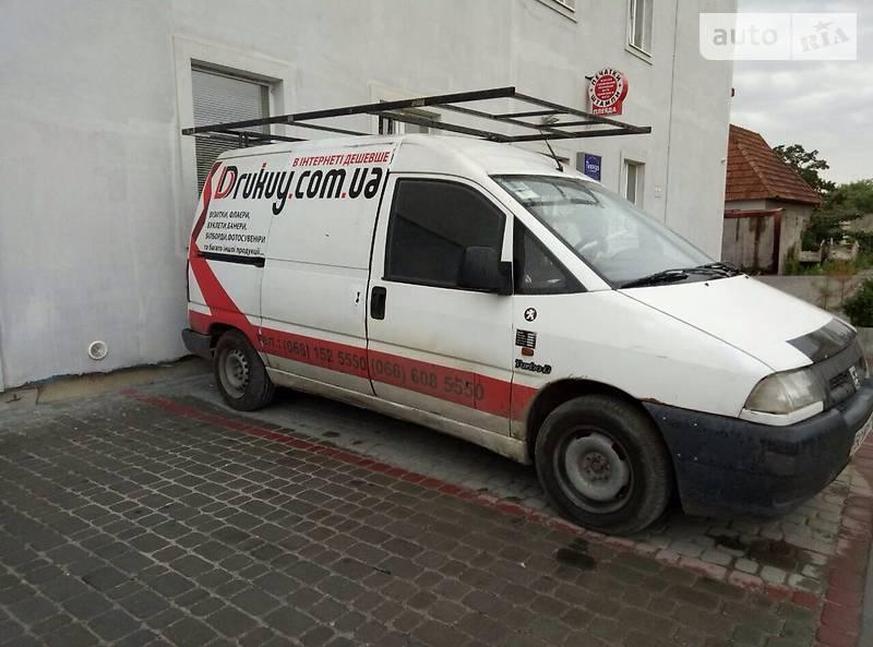 Peugeot Expert груз. Expert