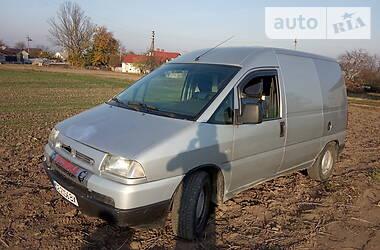 Peugeot Expert груз. 2003 в Черновцах