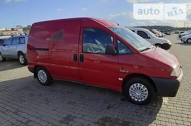 Peugeot Expert груз. 1999 в Черновцах