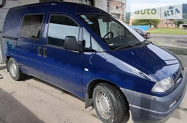 Peugeot Expert груз. 2003 в Виноградове