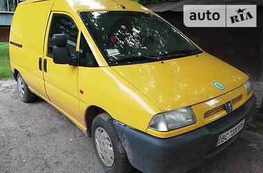 Peugeot Expert груз. 1999 в Львове
