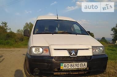 Peugeot Expert груз. 2006 в Тячеве