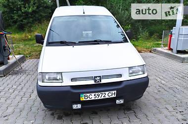 Peugeot Expert груз. 1998 в Бориславе