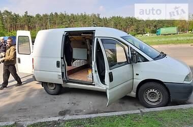 Peugeot Expert груз. 1998 в Киеве