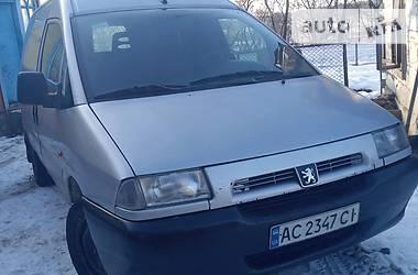 Peugeot Expert груз. 2000 в Турийске
