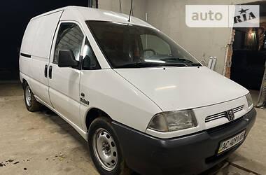 Peugeot Expert груз. 1998 в Ковеле