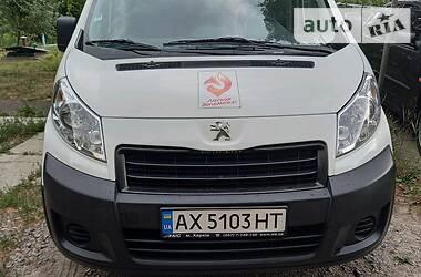 Легковой фургон (до 1,5 т) Peugeot Expert груз. 2015 в Харькове
