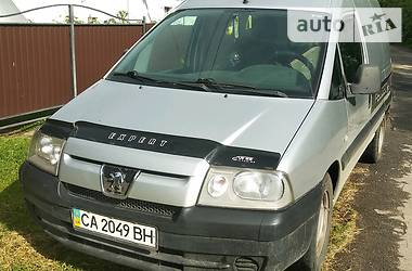 Легковой фургон (до 1,5 т) Peugeot Expert груз. 2005 в Умани
