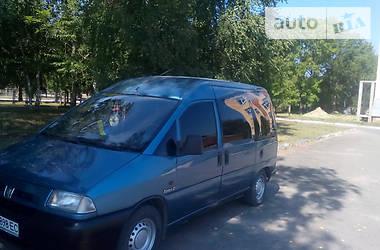 Peugeot Expert пасс. 1998 в Яворове