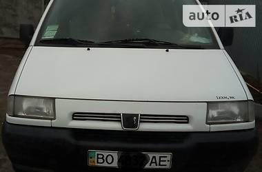 Peugeot Expert пасс. 1999 в Кременце