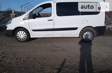 Peugeot Expert пасс. 2008 в Хусте