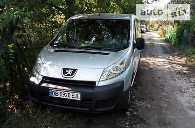 Peugeot Expert пасс. 2007 в Северодонецке