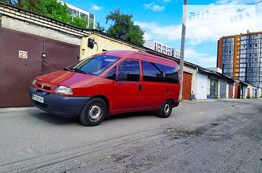 Peugeot Expert пасс. 1997 в Львове