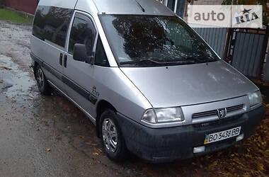 Peugeot Expert пасс. 1999 в Тернополе