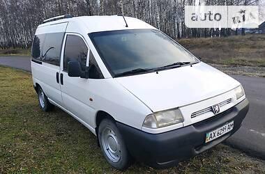 Peugeot Expert пасс. 2000 в Радивилове
