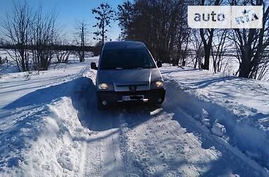 Peugeot Expert пасс. 2005 в Шепетовке