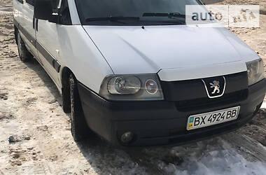 Peugeot Expert пасс. 2005 в Хмельницком