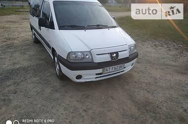 Минивэн Peugeot Expert пасс. 2005 в Долине