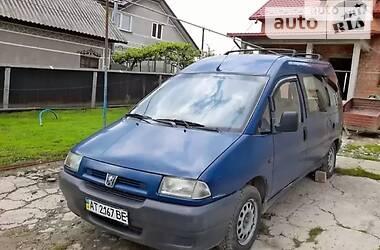 Легковой фургон (до 1,5 т) Peugeot Expert пасс. 1996 в Черновцах