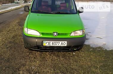 Peugeot Partner груз. 1999 в Тернополе