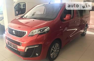 Peugeot Traveller 2018 в Киеве
