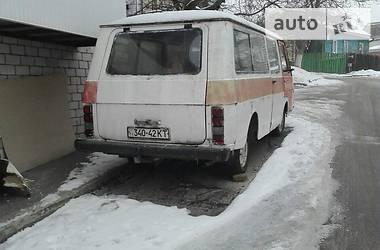 РАФ 2203  1994