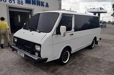 РАФ 2203 1992 в Борисполе