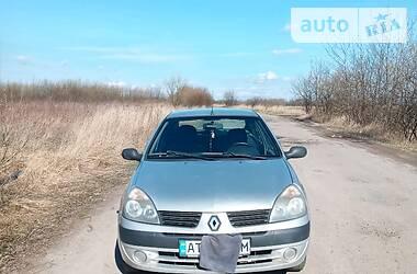 Renault Clio Symbol 2005 в Ивано-Франковске
