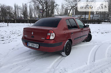Renault Clio Symbol 2005 в Херсоні