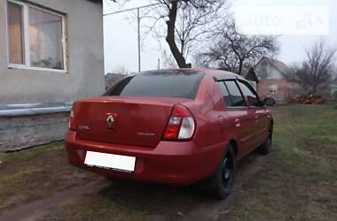 Renault Clio Symbol 2007 в Кобеляках