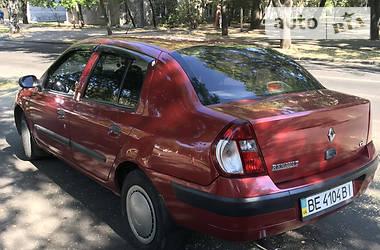 Renault Clio Symbol 2006 в Николаеве
