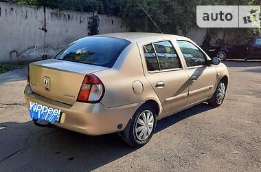 Седан Renault Clio Symbol 2008 в Виннице