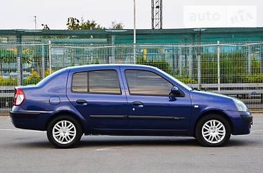 Renault Clio 2005 в Днепре