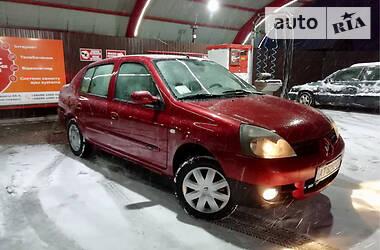 Renault Clio 2006 в Надворной