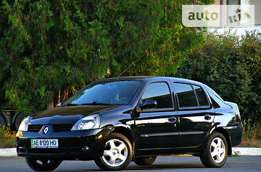 Renault Clio 2007 в Днепре