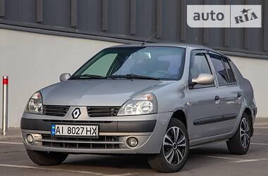 Renault Clio 2006 в Белой Церкви