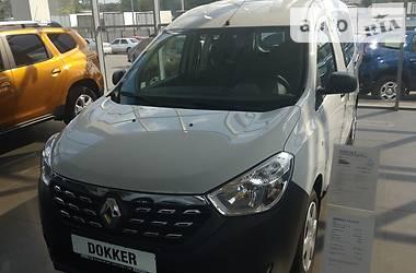 Renault Dokker пасс. 2018 в Харькове