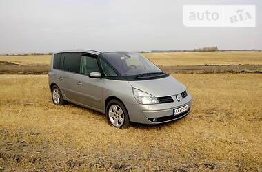 Renault Espace 2006 в Харькове