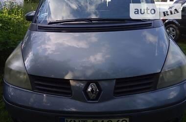 Минивэн Renault Espace 2005 в Львове
