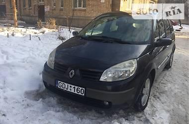 Renault Grand Scenic 2006 в Киеве