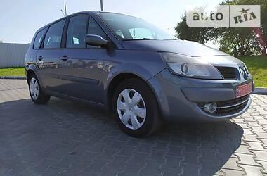 Renault Grand Scenic 2008 в Луцке