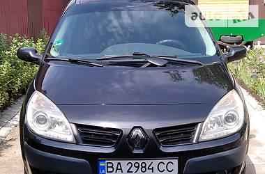 Мінівен Renault Grand Scenic 2008 в Кропивницькому