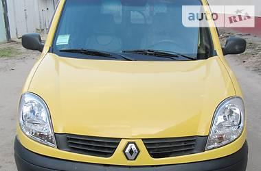 Renault Kangoo груз. 2008 в Новой Каховке
