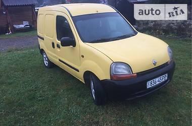 Renault Kangoo груз. 1999 в Косове