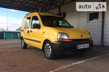 Renault Kangoo груз. 1999 в Днепре