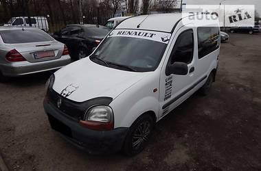 Renault Kangoo пасс. 1999 в Николаеве