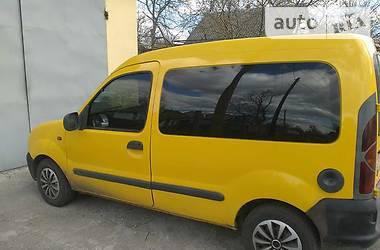 Renault Kangoo пасс. 1998 в Талалаевке