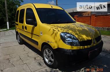 Renault Kangoo пасс. 2008 в Полтаве